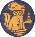 Chindits Badge